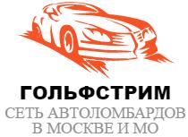 Займы под птс в москве Кутузовский переулок быстрый займ под залог птс Павлоградская 3-я улица